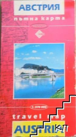 Kupi Ptna Karta Na Avstriya Isbn 9789546511027
