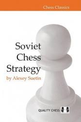Soviet Chess Strategy - Alexey Suetin (2010)