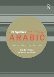 Frequency Dictionary of Arabic - Core Vocabulary for Learners (2011)
