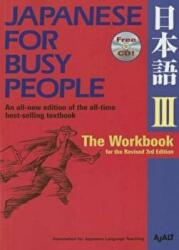 Japanese for Busy People (ISBN: 9781568364049)
