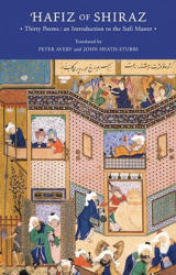 Hafiz of Shiraz (ISBN: 9781590510704)