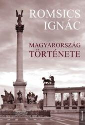 Magyarország története (2017)