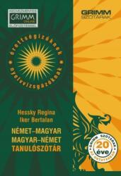 Német-magyar, magyar-német tanulószótár (2017)