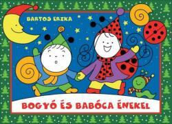 Bogyó és Babóca énekel (ISBN: 9786158056533)