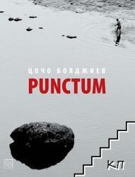 Punctum (2017)