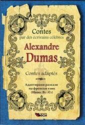 Contes adaptes (ISBN: 9789549646580)