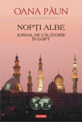 Nopţi albe (ISBN: 9789734670772)