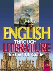 English through literature - Учебник по английски език за 11. клас (ISBN: 9789540112749)