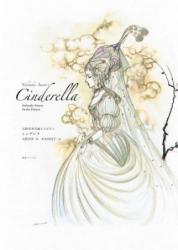 Yoshitaka Amano's Cinderella - Yoshitaka Amano (ISBN: 9784835454757)