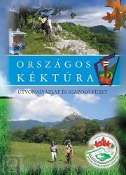 Magyarország Országos Kéktúra útvonalvázlat és igazolófüzet (ISBN: 5997408100607)