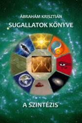 Sugallatok könyve (2017)