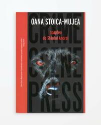 NOAPTEA DE SFANTUL ANDREI (ISBN: 9786068959160)