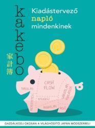 Kakebo - Kiadástervező napló mindenkinek (2018)
