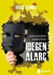 Idegen álarc (2018)