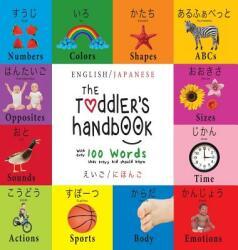 The Toddler's Handbook - Dayna Martin, A R Roumanis (ISBN: 9781772264739)