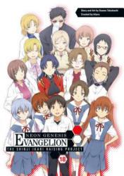 Neon Genesis Evangelion: The Shinji Ikari Raising Project Volume 18 (ISBN: 9781506708065)