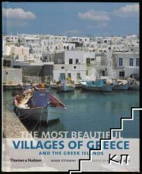 Most Beautiful Villages of Greece and the Greek Islands (ISBN: 9780500515747)