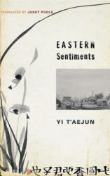 Eastern Sentiments (ISBN: 9780231149457)