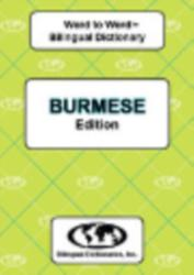 English-Burmese & Burmese-English Word-to-Word Dictionary - Suitable for Exams (ISBN: 9780933146501)