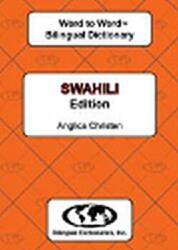 English-Swahili & Swahili-English Word-to-Word Dictionary - Suitable for Exams (ISBN: 9780933146556)