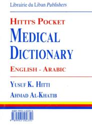 Hitti's Pocket Medical Dictionary English-Arabic (ISBN: 9789953102351)