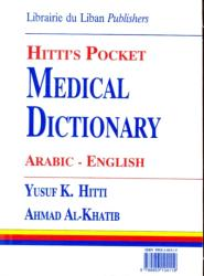 Hitti's Pocket Medical Dictionary - Ahmad Al-Khatib (ISBN: 9789953104119)