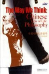 Way We Think - Chinese View of Life Philosophy (ISBN: 9787802004115)