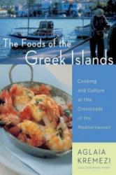 Foods of the Greek Islands (ISBN: 9780544465022)