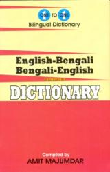 English-Bengali & Bengali-English One-to-One Dictionary - A. Majumdar (ISBN: 9781908357533)
