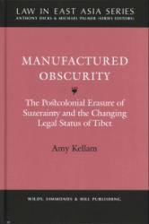 MANUFACTURING OBSCURITY (ISBN: 9780854901692)