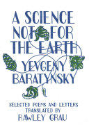 SCIENCE NOT FOR THE EARTH (ISBN: 9781937027131)