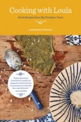 Cooking with Loula (ISBN: 9781579656683)
