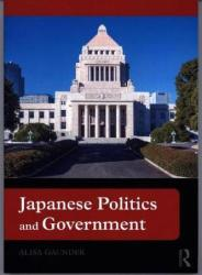 Japanese Politics and Government (ISBN: 9780415826709)