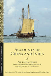 Accounts of China and India (ISBN: 9781479830596)