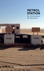 Petrol Station - Sulayman Al-Bassam (ISBN: 9781786821492)