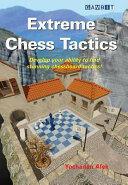 Extreme Chess Tactics (ISBN: 9781911465126)
