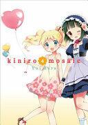 Kiniro Mosaic, Vol. 4 (ISBN: 9780316433563)