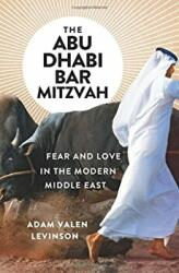 Abu Dhabi Bar Mitzvah (ISBN: 9780393608366)