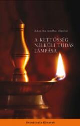 A kettőség nélküli tudás lámpása (ISBN: 9789639841192)