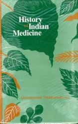 History of Indian Medicine - From Earliest Times to the Present (ISBN: 9788121506601)