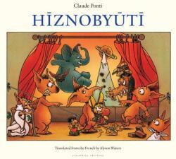 Hiznobyuti (ISBN: 9780914671909)