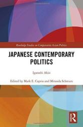 Japanese Contemporary Politics (ISBN: 9780815378792)