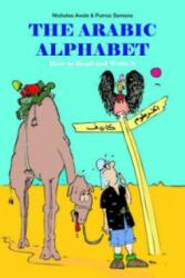Arabic Alphabet (2007)