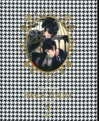 Black Butler Artworks 02 (ISBN: 9783551762078)