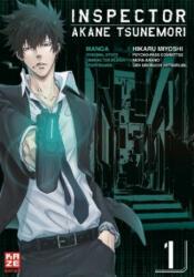Inspector Akane Tsunemori (ISBN: 9782889219773)