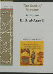 The Book of Revenue: Kitab Al-Amwal (ISBN: 9781873938201)