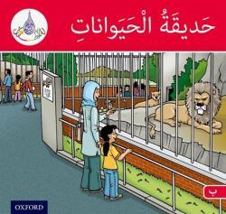 Arabic Club Readers: Red Band: The Zoo - Rabab Hamiduddin, Amal Ali, Ilham Salimane, Maha Sharba (ISBN: 9781408524534)