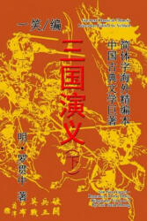 Romance of the Three Kingdoms (San Guo Yan-Yi), Vol. 2 of 2 - Yeshell (ISBN: 9781312865259)