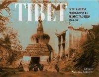 Alexandre Andreyev - Tibet - Alexandre Andreyev (ISBN: 9788192450209)