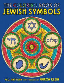 Coloring Book of Jewish Symbols (ISBN: 9781682611913)